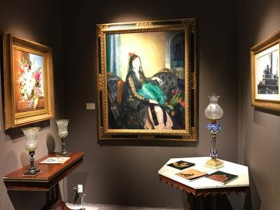 TEFAF New York, Inaugural Fall 2016 Show - Part 1_225483