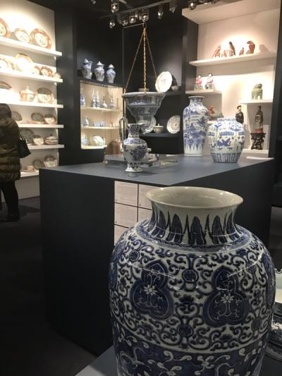 TEFAF New York, Inaugural Fall 2016 Show - Part 1_225502
